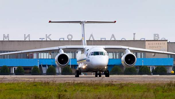 "Аеропорт ""Миколаїв"""