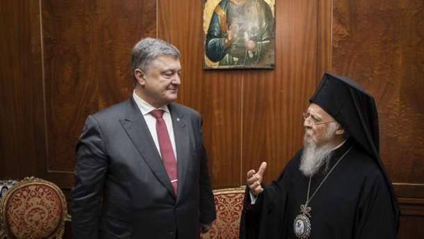 Заявление Порошенко о томосе