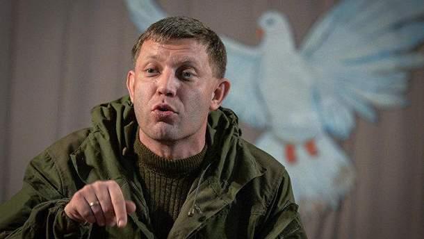 Як вбивство Захарченка вплине на перерозподіл сил на Донбасі?