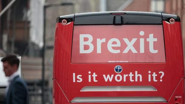 ЄС проти плану прем'єра Британії щодо Brexit
