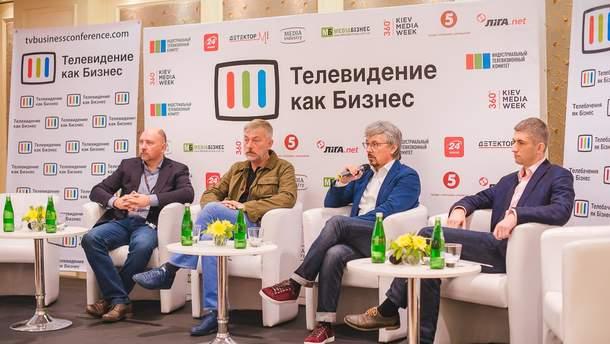"""Конференція """"Телебачення як Бізнес"""""""