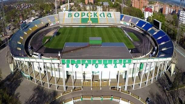 """Стадион """"Ворскла"""" имени Бутовского"""