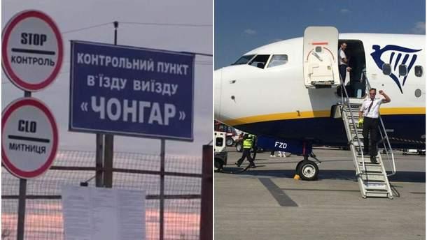 Головні новини в Україні та світі 3 вересня