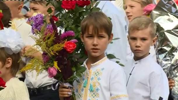 1 вересня у Верхньоторецькому на Донеччині