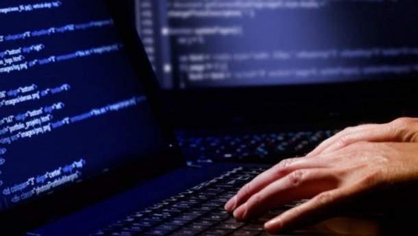 Киберполиция разоблачила похитителей аккаунтов социальных сетей