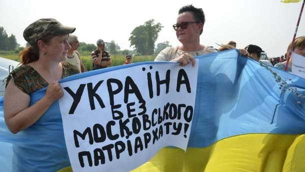 Украина может получить Томос об автокефалии в октябре 2018 года