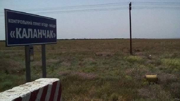 Проводятся исследования токсинов, которые 3 сентября появились в воздухе на Херсонщине