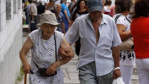 Пенсійна реформа в Україні