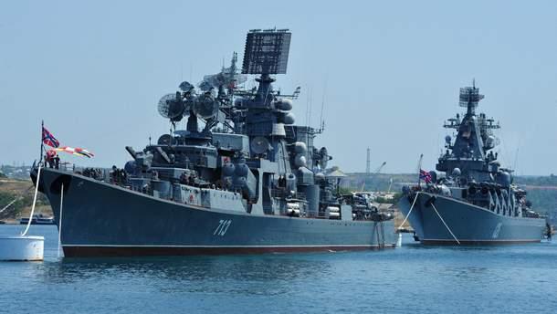 Російські кораблі біля берегів Японії
