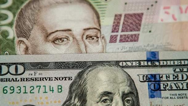 Курс валют НБУ на 5 сентября