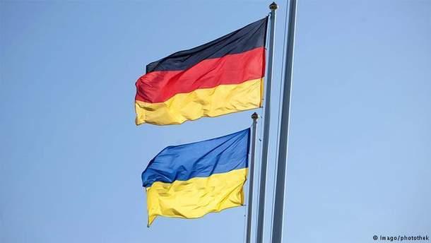 Україна та Німеччина