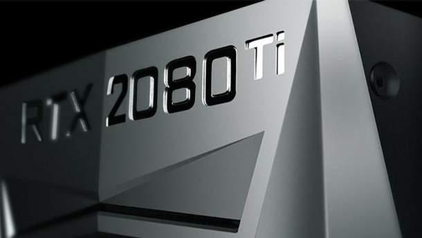 Відеокарту NVIDIA GeForce RTX 2080 Ti протестували в іграх