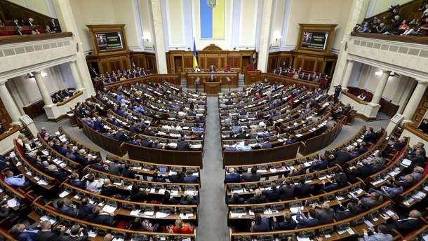 Рада приняла евроинтеграционный закон о преодолении пиратства