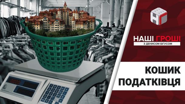 Таможенник купил элитную квартиру рядом с Турчиновым и Аваковым по цене гаража