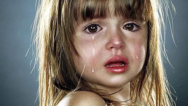 """Результат пошуку зображень за запитом """"дитина плаче"""""""
