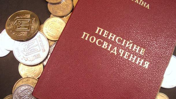 Невиплати пенсій переселенцям є незаконними: рішення ВСУ