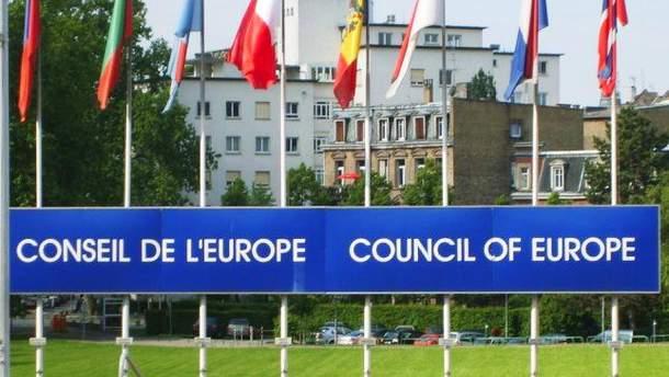Рада Європи отримала добровільний грошовий внесок від України
