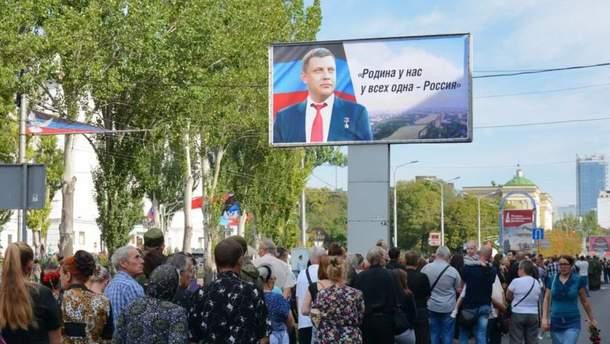 """У Кремлі уже давно полічили дні Захарченка на посаді голови """"ДНР"""", – Карін"""