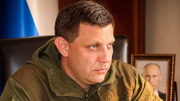 У Росії розповіли про відповідь Кремля та бойовиків на вбивство Захарченка