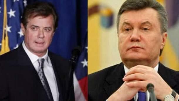 Пол Манафорт і Віктор Янукович