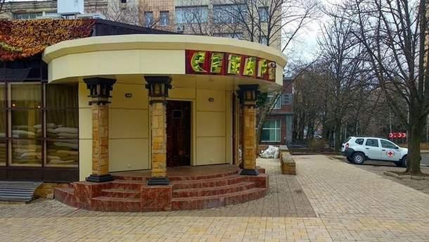 "Ресторан ""Сепар"""