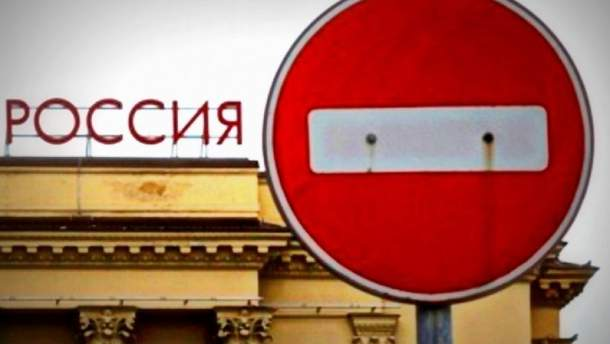Санкции против российских компаний