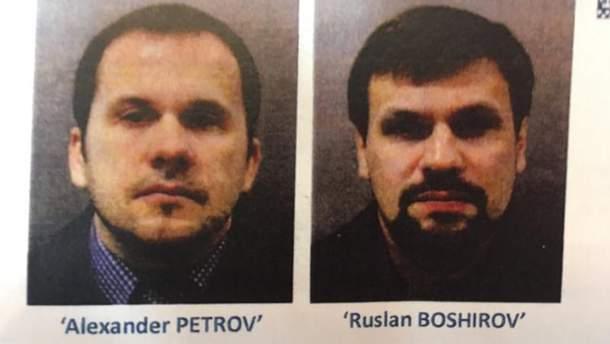 Підозрювані в отруєнні Сергія Скрипаля та його дочки