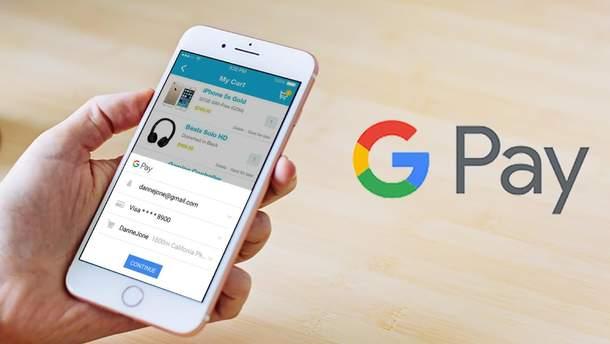 Поддержка Google Pay появилась еще в 7 украинских банках