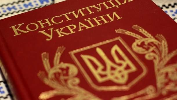 Пропоновані Порошенком зміни до Конституції підтримав комітет парламенту