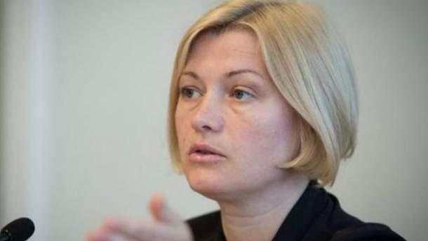 Вице-спикер Верховной Рады Ирина Геращенко
