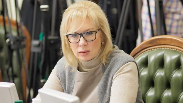 Денисова просит  ООН повлиять на РФ относительно освобождения украинских моряков