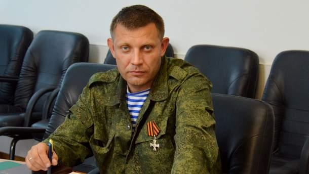 Убийство Захарченко не было инсценировкой