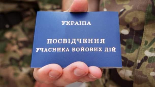 Верховна Рада схвалила зміни до призначення одноразової допомоги після смерті військового