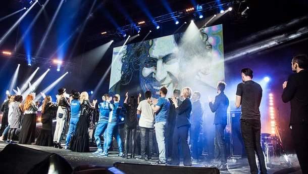 Концерт памяти Кузьмы