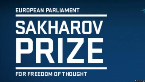 Украинского политзаключенного Сенцова могут номинировать на премию Сахарова