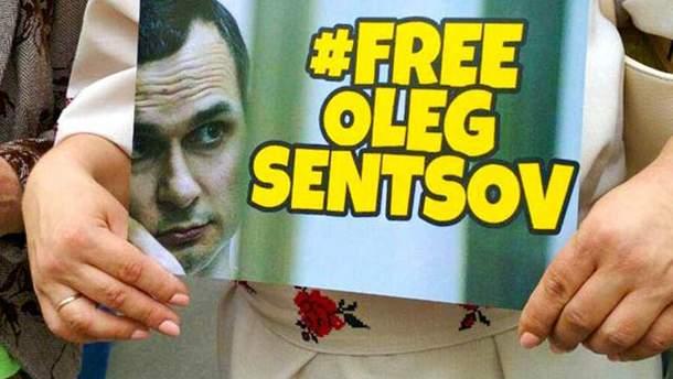 Петиція щодо Сенцова на сайті Білого дому зібрала необхідну кількість голосів