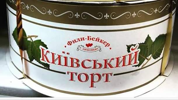 """В России тоже есть """"свой"""" Киевский торт, но не с веточками каштана на упаковке, а с российской березой"""