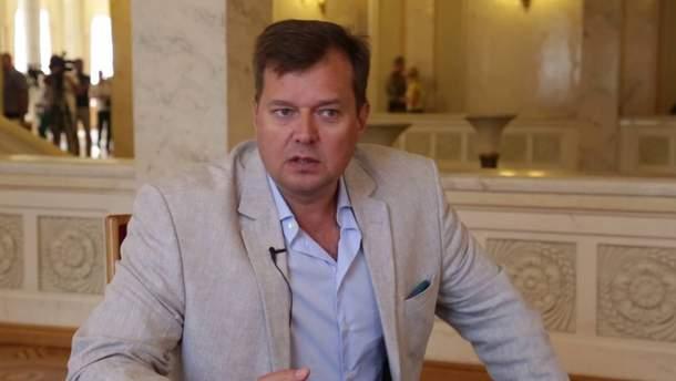 """""""Опоблоківець"""" Балицький відвідав Крим: Геращенко звернулась до СБУ"""
