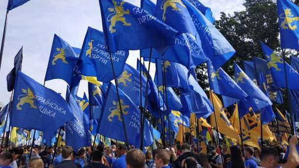 """Акцию под названием """"Нет! Выборам по закону Януковича"""""""