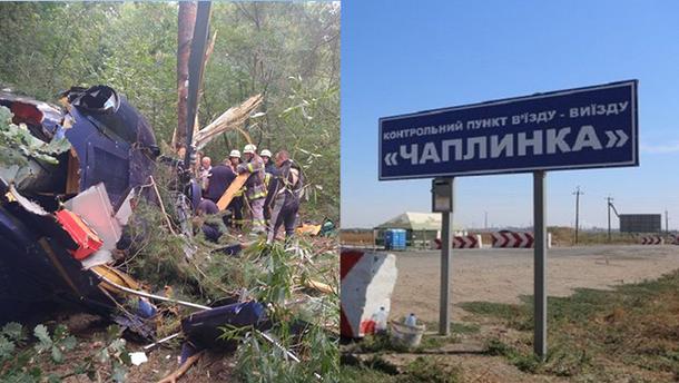 Головні новини 6 вересня в Україні та світі