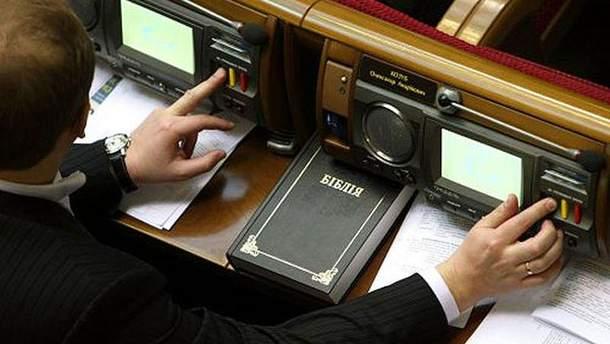 "Возле парламента прошла акция протеста ""Нет выборам по закону Януковича"""