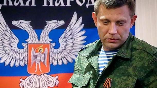 Вбивство Олександра Захарченка