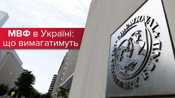 Украина ожидает 2 миллиарда долларов помощи