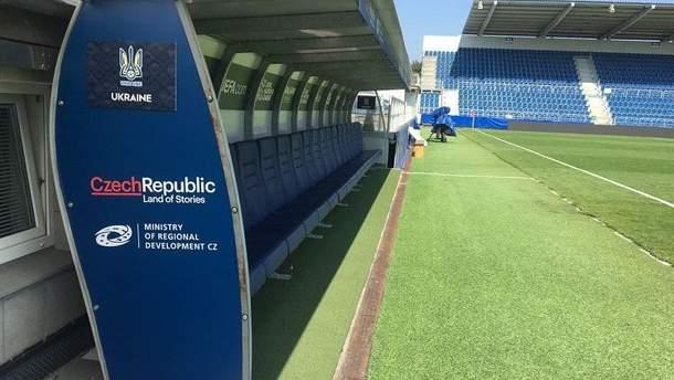 Стадіон імені Мирослава Валенти