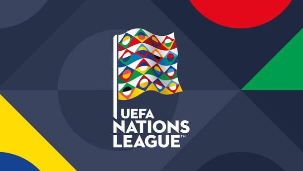 Ліга націй: результати першого дня