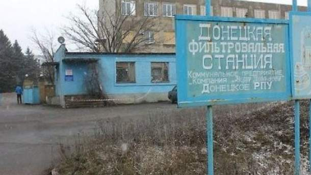 Из-за обрыва линии электропередач остановила работу Донецкая фильтровальная станция: Авдеевка осталась без воды