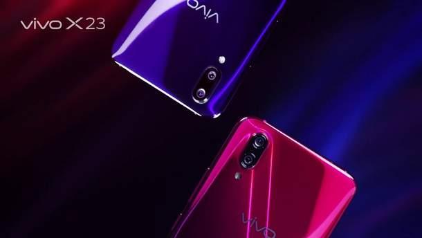 В Китае презентовали Vivo X23: чем поразит смартфон