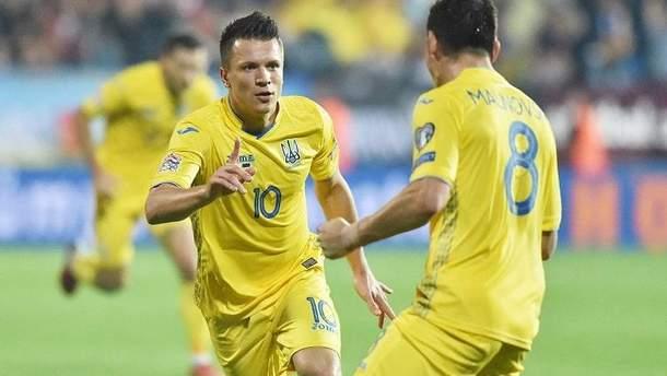 Украина – Словакия прогноз букмекеров на матч Лиги наций