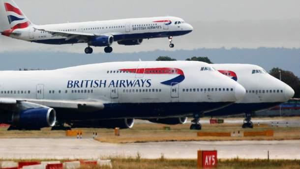 Хакерська атака на British Airways