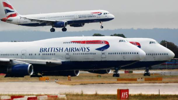 Хакерская атака на British Airways
